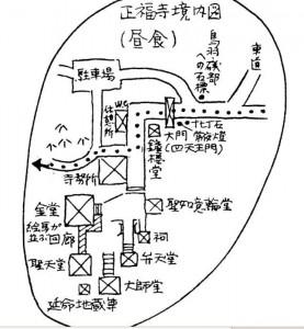 正福寺境内図