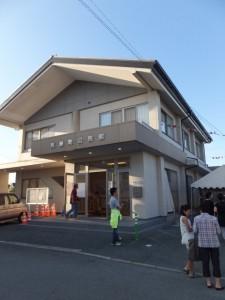 馬瀬町公民館(伊勢市馬瀬町)
