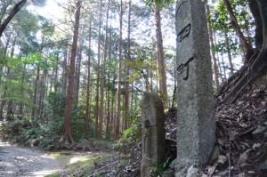 四丁地蔵町石ほか(朝熊岳道)