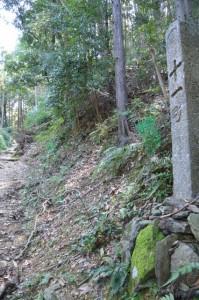 十一町町石(朝熊岳道)