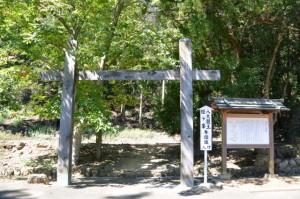 八大龍王、経ケ峯参詣道入口(金剛證寺)