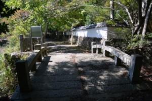 極楽橋(金剛證寺)