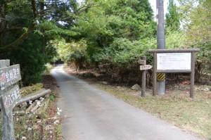 朝熊峠、直進が宇治岳道、右が朝熊岳道