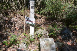 朝熊山 一等三角点 477.92m