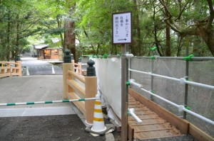 高欄が造替された参道の橋(瀧原宮)