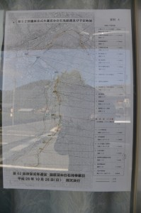 第62回瀧原宮式年遷宮 お白石曳経路および予定時刻の説明資料