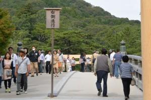 建て替えられた鳥居(東詰)下から望む宇治橋