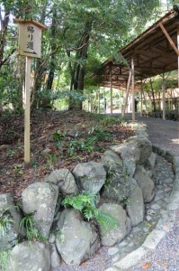 北側の御敷地への参道にある案内板「帰り道」(月讀宮)