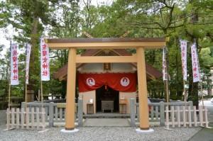 佐瑠女神社(猿田彦神社)