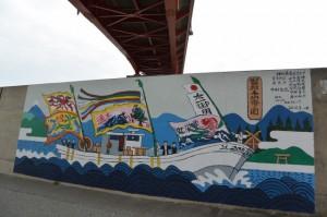 御幣鯛奉納祭ノ図の堤防壁画(伊勢市神社港)