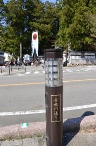 音無川通り(熊野本宮大社前)