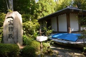 宝物殿(熊野本宮大社)