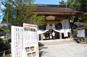 神門付近(熊野本宮大社)