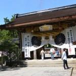 神門(熊野本宮大社)