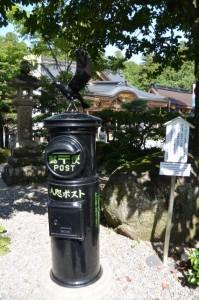 八咫ポスト(熊野本宮大社)