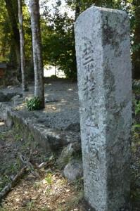 「禁殺生穢悪」の石柱(祓殿王子社跡前)