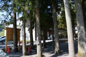 瑞鳳殿付近(熊野本宮大社)