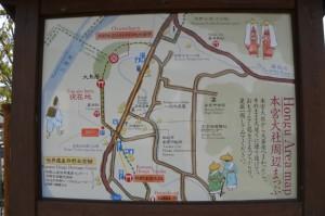 本宮大社周辺まっぷ(世界遺産熊野本宮館駐車場)