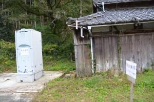 瀧原宮 お白石持行事のために設置された仮設トイレ