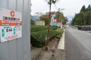 三瀬川生活改善センター付近から三瀬川スクールバス待避所へ