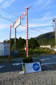 お白石奉献を終えて、国道42号 里旧道(熊野古道)入口