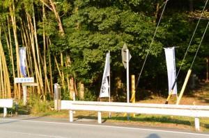 お白石奉献を終えて、熊野古道伊勢路 三瀬坂峠 里登り口付近