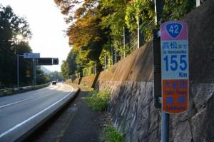 国道42号、大紀町滝原