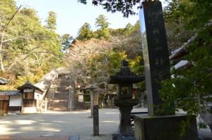 女人高野 丹生山 神宮寺(多気町丹生)