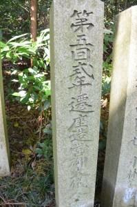 外城田神社(多気町笠木)