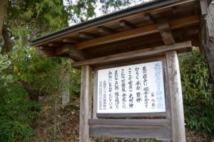 天の岩戸ひらき神社の歌(しあわせの宮)
