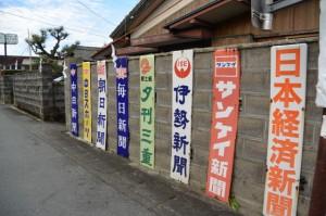 熊野古道伊勢路(瀧原宮前〜大紀町役場付近)