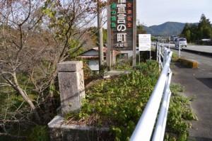 滝原大橋(大内山川)東詰付近