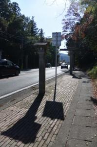 猿田彦神社から宇治浦田交差点を経て内宮方向へ