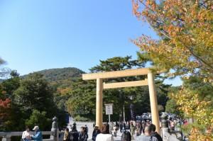 宇治橋と鳥居(内宮)