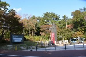 倭姫宮表参道入口付近