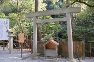 御滝さん(頭之宮四方神社)