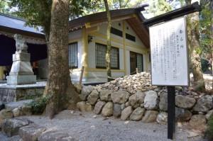 奉石所(頭之宮四方神社)