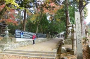 積田神社(名張市夏見)、南都春日神社奥宮