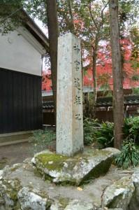 積田神社、神宮遙拝所(名張市夏見)