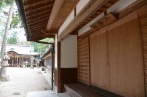 積田神社の参籠所、社務所(名張市夏見)