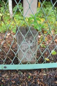 神宮の境界標(佐美長神社の社叢)