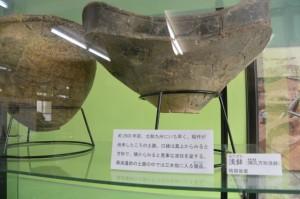 森添遺跡展示室(度会町ふるさと歴史館)