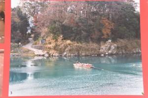 上久具の渡し(宮川)の写真