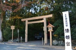 表参道にて枝打ち作業中の高所作業車(倭姫宮)