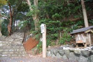 仙宮神社、本殿遙拝所(南伊勢町河内)