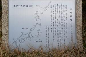 河村瑞賢公園(南伊勢町東宮)