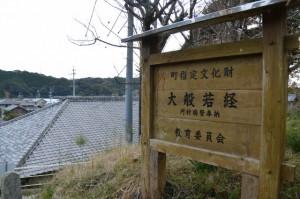 大仙寺(南伊勢町東宮)