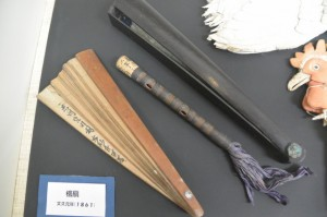 神楽の道具(檜扇)(志摩市歴史民俗資料館)