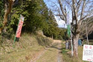 熊野古道伊勢路、「大神宮寺相鹿瀬寺跡」の説明板付近(多気町相鹿瀬)