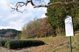 熊野古道伊勢路、「大神宮寺相鹿瀬寺跡」の説明板(多気町相鹿瀬)